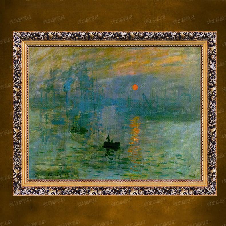 美坊手绘油画世界名画莫奈日出印象风景欧式玄关客厅卧室餐厅挂画